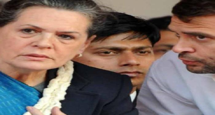 जीएसटी: कांग्रेस करेगी विशेष कार्यक्रम का बहिष्कार