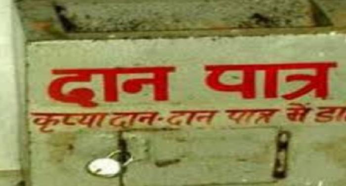 daan patr राजस्थान शिक्षा विभााग का आदेश स्कूलों में रखे जाएंगे दान पात्र