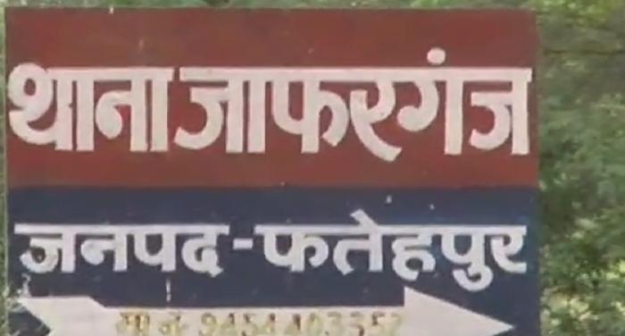 fatehpur 1 जमीन के लालच में छोटे भाई ने बड़े भाई को मारी गोली हुई मौत : फतेहपुर