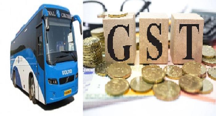 जीएसटी की वजह से एसी बसों का सफर होगा महंगा