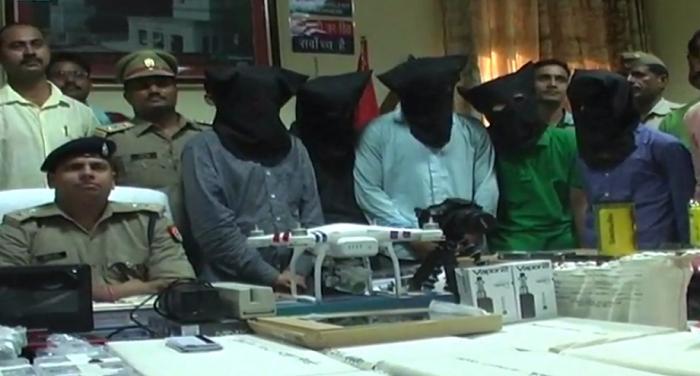 kabir nagar पांच एटीएम हैकर्स हुए गिरफ्तार : संत कबीर नगर