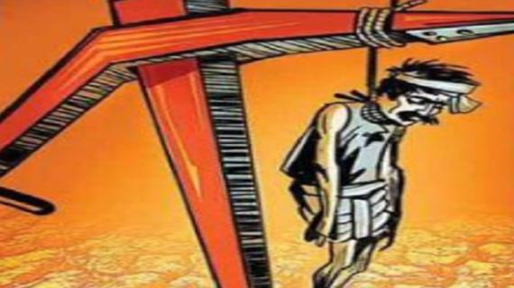 कर्ज ना चुका पाने की वजह से किसान ने की आत्महत्या : पिथौरागढ़