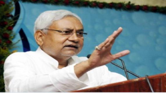 राजद और कांग्रेस को नीतीश का दूसरा बड़ा झटका, GST के समर्थन में खड़ा JDU