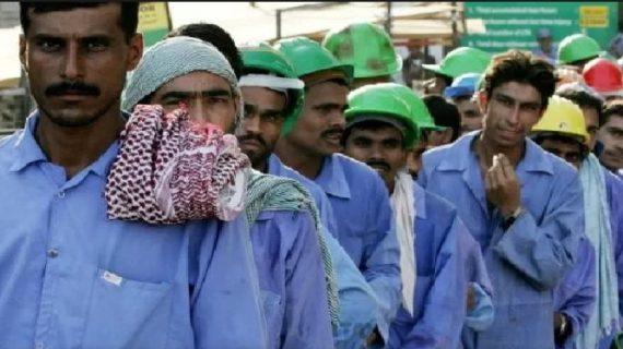 सऊदी में बढ़ सकता है फैमली टैक्स का बोझ, परिवार को वापस भेज रहे भारतीय
