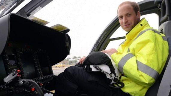 शाही पायलट की सेवा से प्रिंस विलियम हुए मुक्त