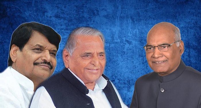 president election, sp family, mulayam, shivpal, ramnath kovind, akhilesh, meera kumar