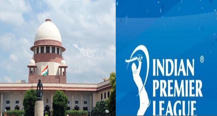 IPL सुप्रीम कोर्ट में आईपीएल मैचों के टेलिकास्ट राईट की ई-नीलामी के लिए अर्जी