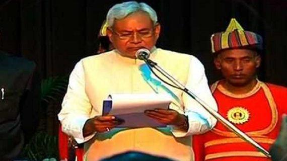 छठी बार नीतीश कुमार ने बिहार के मुख्यमंत्री पद की शपथ ली
