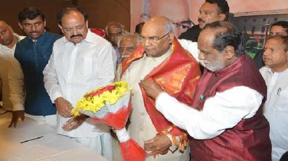 तेलंगाना में रामनाथ कोविंद का हुआ भव्य स्वागत
