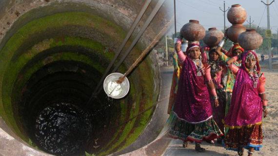 शुद्ध पानी के लिए तरस रहे देश के ये गांव, गंदा पानी पीने को मजबूर लोग