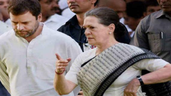 नेशनल हेराल्ड केस: कोर्ट ने सोनिया-राहुल व अन्य आरोपियों से मांगा जवाब