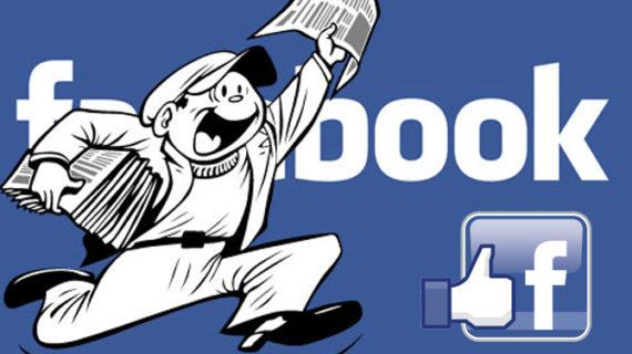 फेसबुक पर खबरें पढ़ने वाले हो जाओं सावधान, पढ़ने के देने पड़ सकते है पैसे