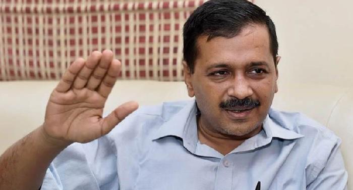 kajriwal 2 सीएम केजरीवाल और एलजी क्वारन्टीन नीति को लेकर आए आमने-सामने, केदरीवाल ने किया एलजी के आदेश का विरोध