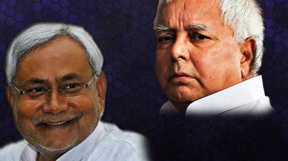 इस मुद्दे को लेकर आज भी आरजेडी और कांग्रेस के साथ हैं नीतीश कुमार