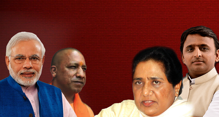 sp and bsp leader, leader give resign, profit of bjp