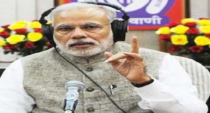 pm modi, appeal, citizen, celebrate, resolutions, india, all india radio