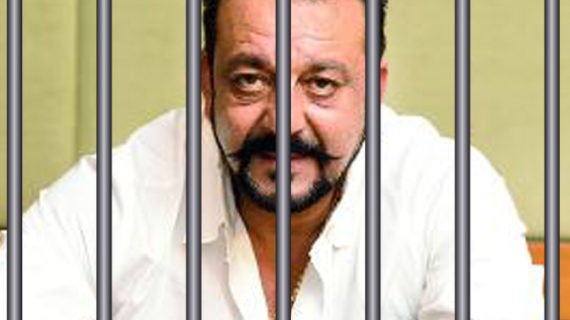 सजंय की रिहाई के लिए अगर टूटा है नियम, तो दोबारा जाएंगे जेल: महाराष्ट्र सरकार