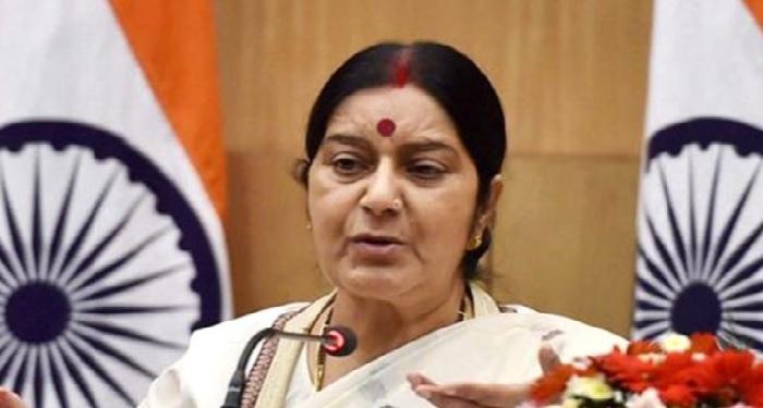 sushma मोसुल में बंदी बनाकर रखे गए 39 भारतीयों की होगी वापसी: सुषमा स्वराज