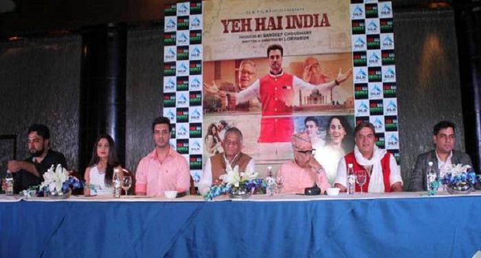 vk singh जनरल वीके सिंह ने 'ये है इंडिया का ट्रेलर किया लॉन्च