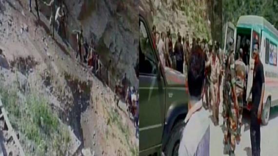 अमरनाथ हादसे में बिहार के चार श्रद्धालुओं की मौत