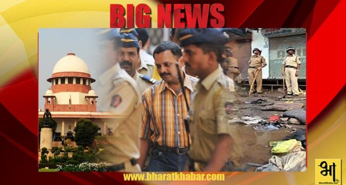 Malegaon blasts bail 2 मालेगांव केस: सुप्रीम कोर्ट से मिली कर्नल श्रीकांत पुरोहित को अंतरिम जमानत