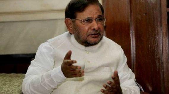 अटकलों पर शरद यादव ने लगाया विराम, कहा ना ही पार्टी छोडूंगा और ना नई पार्टी बनाऊंगा