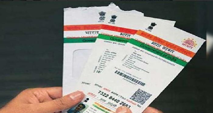 aadhaar number, mandatory, registration, death, Government
