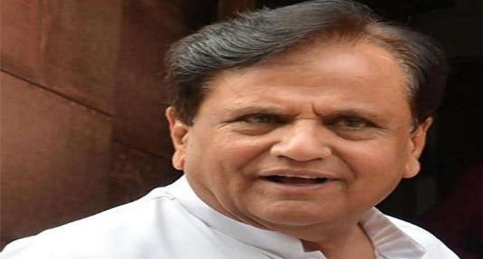 ahmad patel, rajya sabha election, win election, satyamev jayate