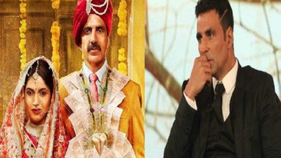 अक्षय कुमार की फिल्म ने तोड़ी उम्मीद, 7 दिन में 100 करोड़ भी नहीं कमा पाई
