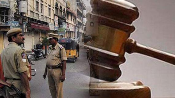 हैदराबाद बम धमाके में गिरफ्तार आरोपियों को कोर्ट ने किया बाइज्जत बरी