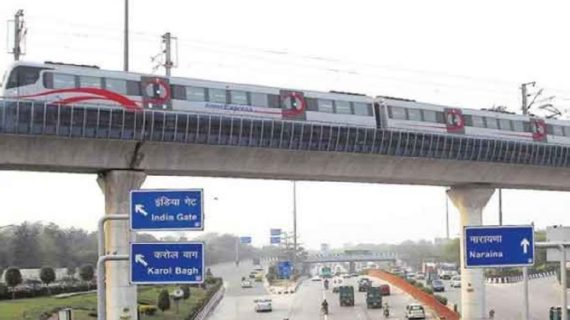 राजधानी में सबसे ऊंचे ट्रैक पर दौड़ेगी मेट्रो