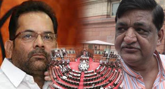 photo 2 मुगलसराय को लेकर राज्यसभा में समाजवादी पार्टी ने किया हंगामा