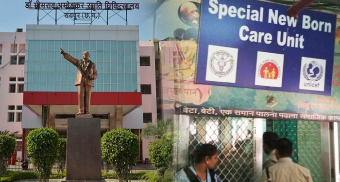 raipur, childern died, oxygen supply, ambedkar hospital, chattisgarh