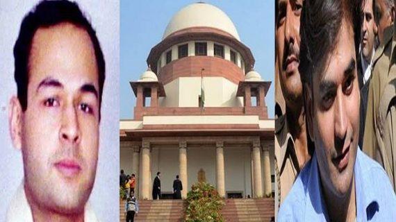 नीतीश कटारा हत्या मामले में विकास यादव को 25 साल की सजा SC ने खारिज की अपील