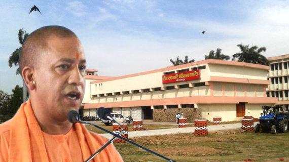 गोरखपुर कांड: जांच रिपोर्ट आने के बाद सीएम योगी का सख्त रवैया, IAS को दिखाया बाहर का रास्ता