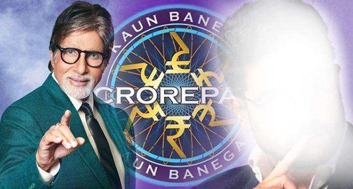 bollywood, amitabh bachchan, host, kaun banega crorepati