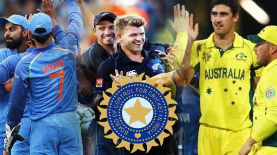 ऑस्ट्रेलिया और न्यूजीलैंड के आगामी सिरीज का कार्यक्रम बीसीसीआई ने किया घोषित