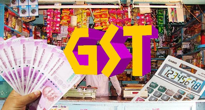 GST जीएसटी के कारण बढ़ी है सरकार की आमदनी: वित्त मंत्रालय