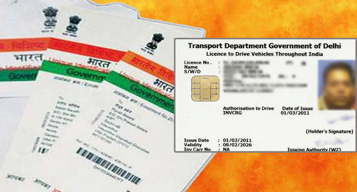 adhaar card link with driving licence