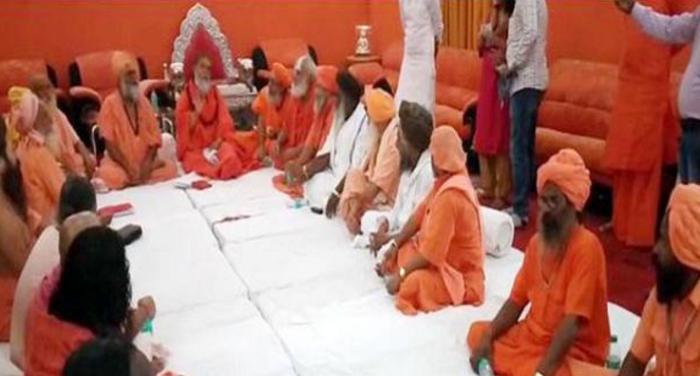 akhara parishad फर्जी बाबाओं की लिस्ट जारी, राम रहीम-निर्मल बाबा का नाम भी शामिल