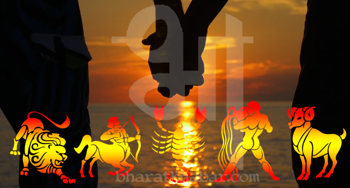 astrology इस राशि के लोगों से प्यार में रहें सावधान वरना खा जायेंगे धोखा