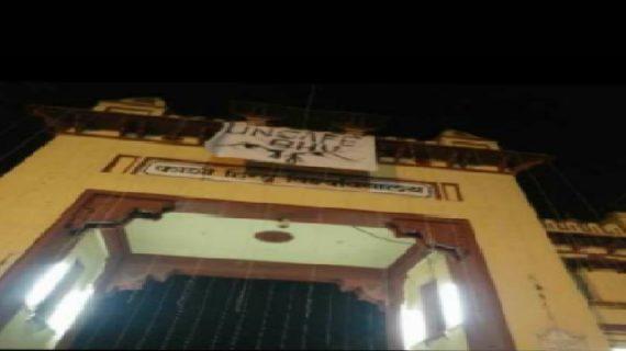 BHU मामला: विश्वविद्यालय प्रशासन ने लिया पूरे मामले की न्यायिक जांच कराने का फैसला