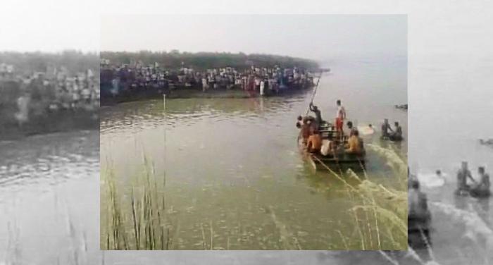 boat, capsized, ganga river, bagpat, bihar, many kill