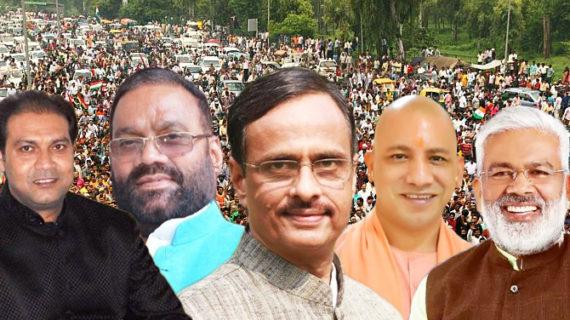 विधान परिषद के लिए सीएम योगी समेत उनके 4 मंत्री आज करेंगे नामाकंन