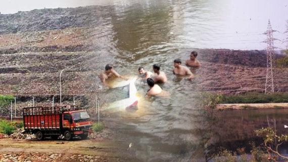 गाजीपुर में गिरा कूड़े का पहाड़, एक बच्चे समेत महिला की मौत
