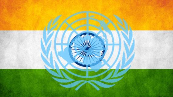 भारत ने फिर दिलाया पाक को याद, कश्मीर भारत का अभिन्न हिस्सा