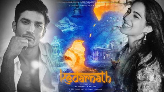 सारा अली खान और सुशांत सिंह राजपूत की फिल्म केदारनाथ का फस्ट लुक हुआ रिलीज