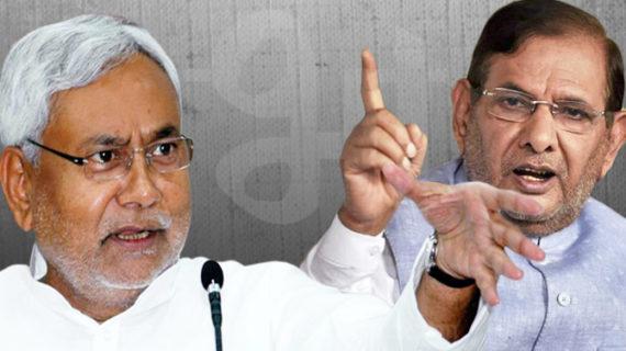 नीतीश और शरद के बीच घमासान जारी, शरद यादव गुट ने बनाए नये पदाधिकारी