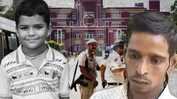 प्रद्युम्न हत्याकांड: माली हरपाल ने बताई हत्याकांड की पूरी कहानी, पुलिस पर लगाए गंभीर आरोप