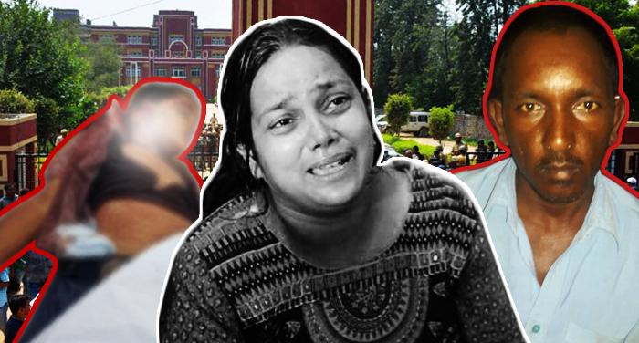 Sexually, exploited, not done, Pradyuman, Found,deep, traces,throat, injury, reyan school, toilet